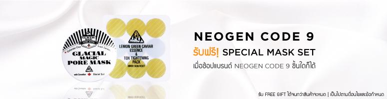 BN_4115_newCode9Launch_TH_8ef03754ab396381be49d20cb4d4d501c31daafc_1433841897